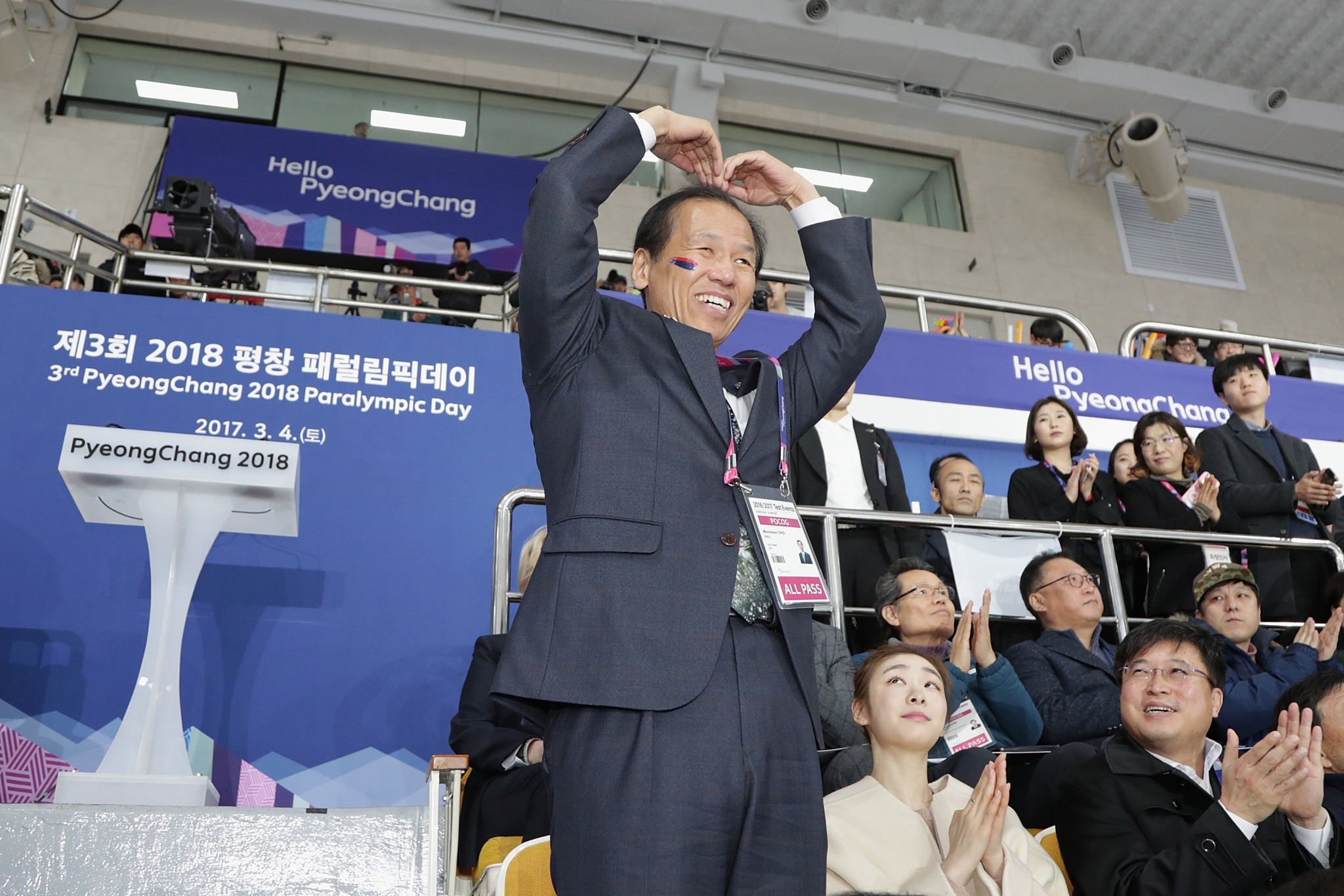 Gangwon Province Governor Choi Moon-soon has also been given the prestigious honour ©Getty Images