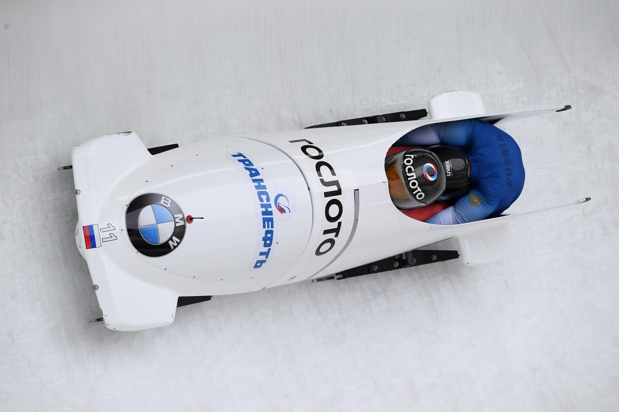 IOC confirm Belugin banned following Sochi 2014 re-test