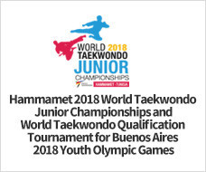 """World Taekwondo """"deeply regrets"""" the ban imposed on Israeli athletes at the World Junior Championships about to start in Tunisia"""