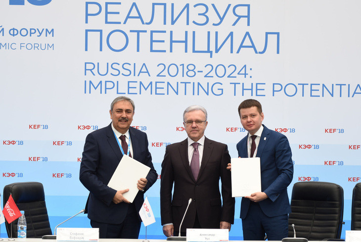 Coca-Cola makes multi-million ruble donation to become official supplier at Krasnoyarsk 2019