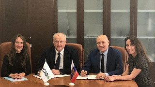 An agreement to help prevent anti-doping rule violations in track and field has been signed by RUSADA and RusAF ©RUSADA