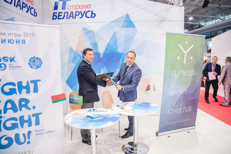 Belarusian IT company Synesis Sport will create software and hardware units for the Minsk 2019 European Games after reaching an agreement with the multi-sport event's Organising Committee ©Minsk 2019
