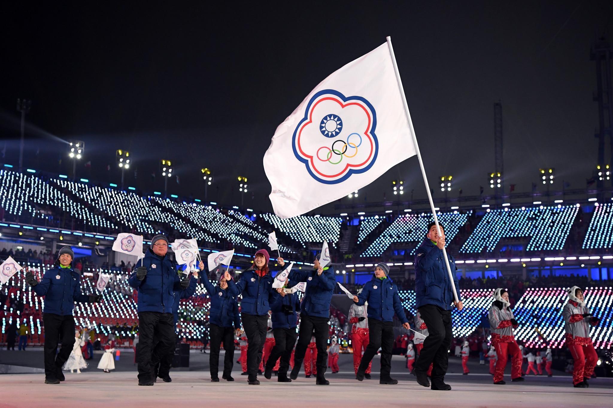 IOC refuse Chinese Taipei name change for Tokyo 2020