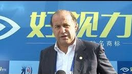 ISSF vice-president Luciano Rossi has been suspended for three years ©YouTube