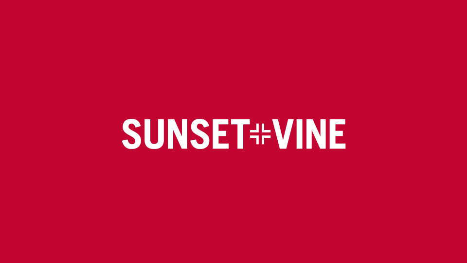 Sunset+Vine have won the right to host the European Athletics Indoor Championships 2019 ©Sunset+Vine