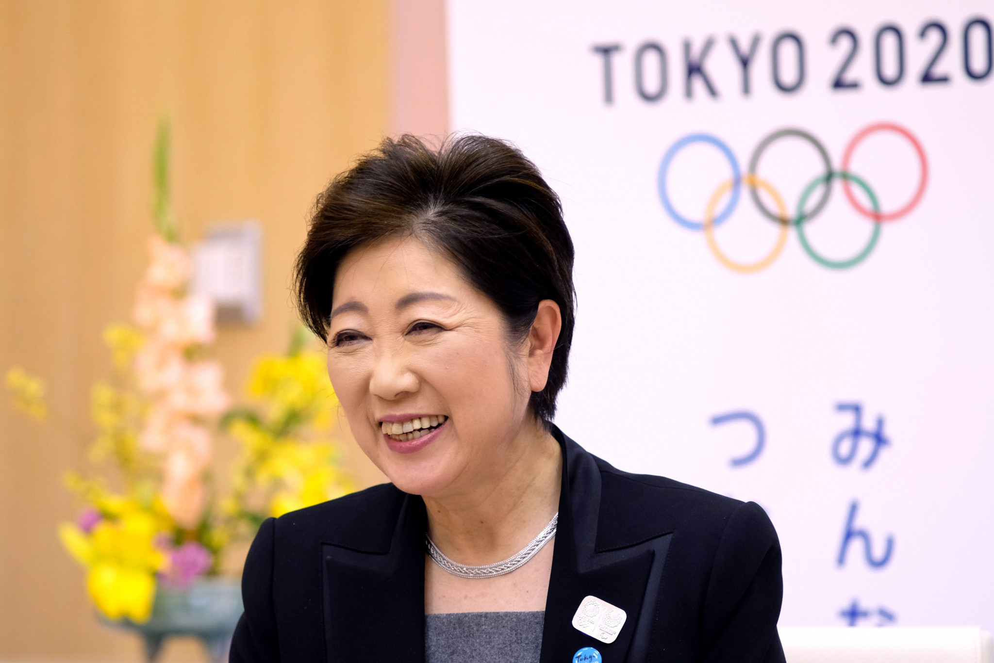 Yuriko Koike was also given the petition ©Getty Images