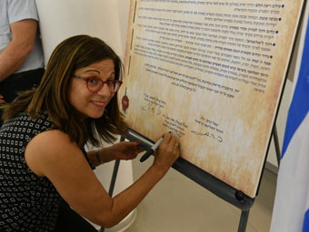 The Olympic Committee of Israel has pledged to support gender equality ©OCI