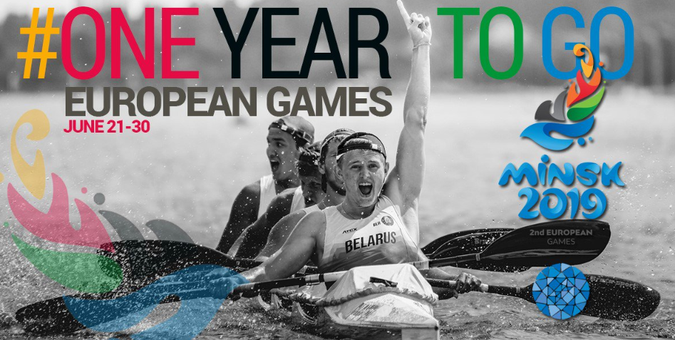 It is exactly one year to go until the start of the second European Games ©Getty Images