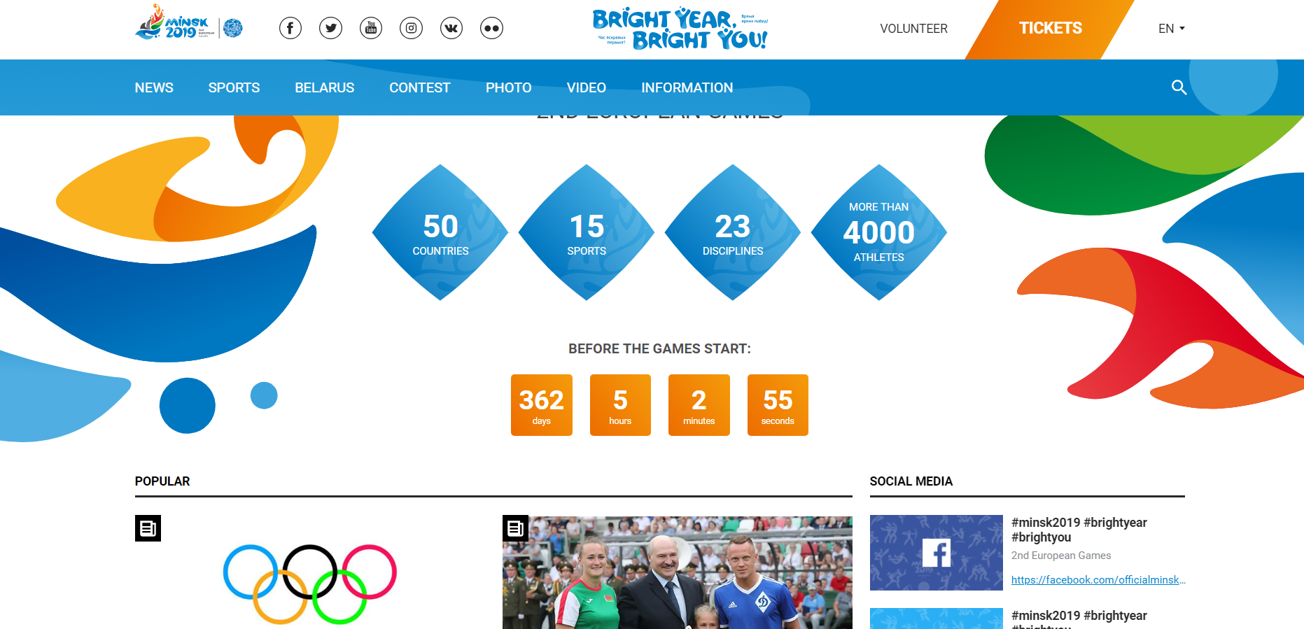 Minsk 2019 have re-designed their website to mark one year to go until the second edition of the European Games ©Minsk 2019