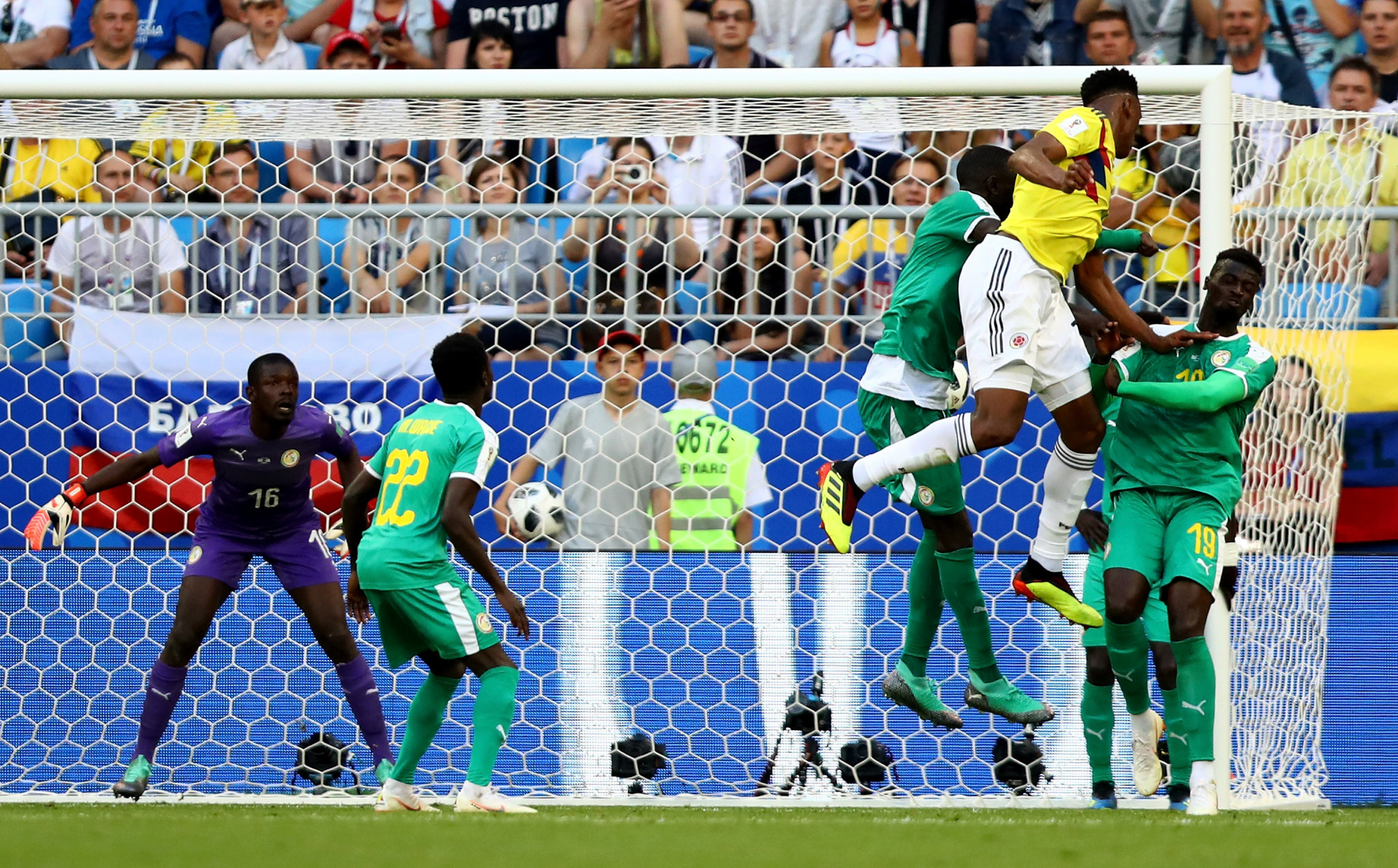 Yerry Mina scored the only goal as Colombia beat Senegal ©Getty Images