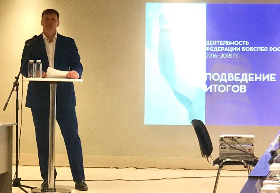 Alexander Zubkov received 19 votes and one abstention at the meeting held in Sochi today ©Facebook