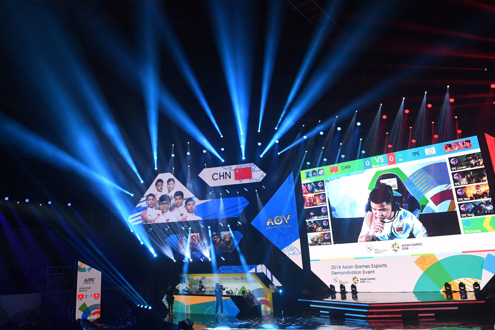 """Asian Electronic Sports Federation expresses pride in organising """"historical"""" event as esports makes Asian Games debut"""
