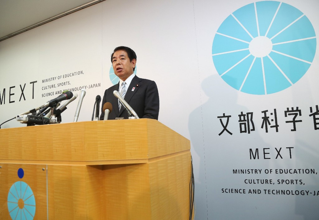 Hakubun Shimomura to resign as Japanese Sports Minister as Tokyo National Stadium fallout continues