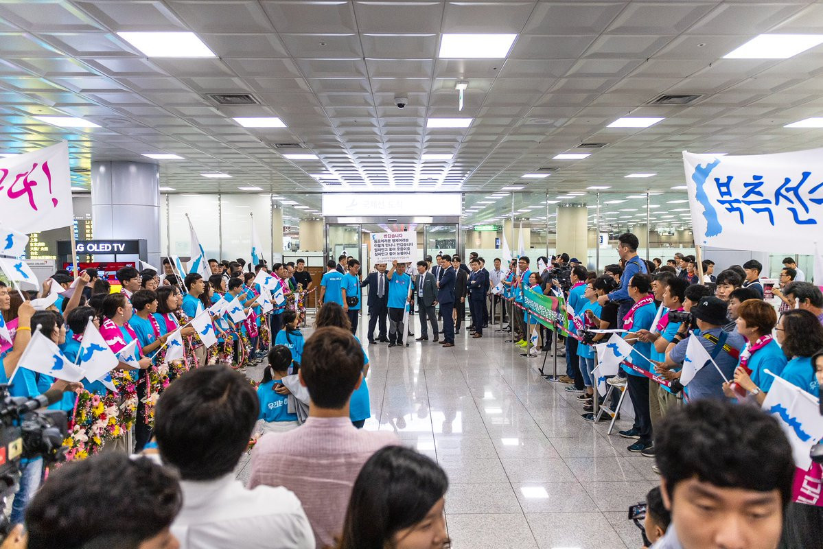 The North Korean team make history as they arrive in South Korea for the ISSF World Championships ©ISSF Shooting/Twitter