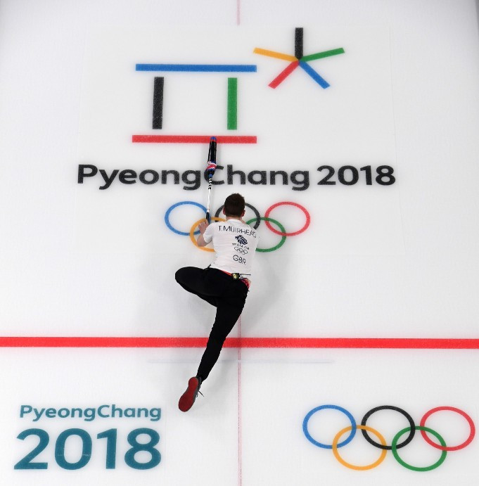 """Pyeongchang 2018 claim legacy plans """"underway"""" with future of three key venues still undecided"""