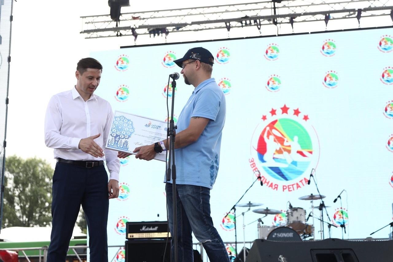 Olympic canoe sprint champion Bahdanovich named Minsk 2019 ambassador