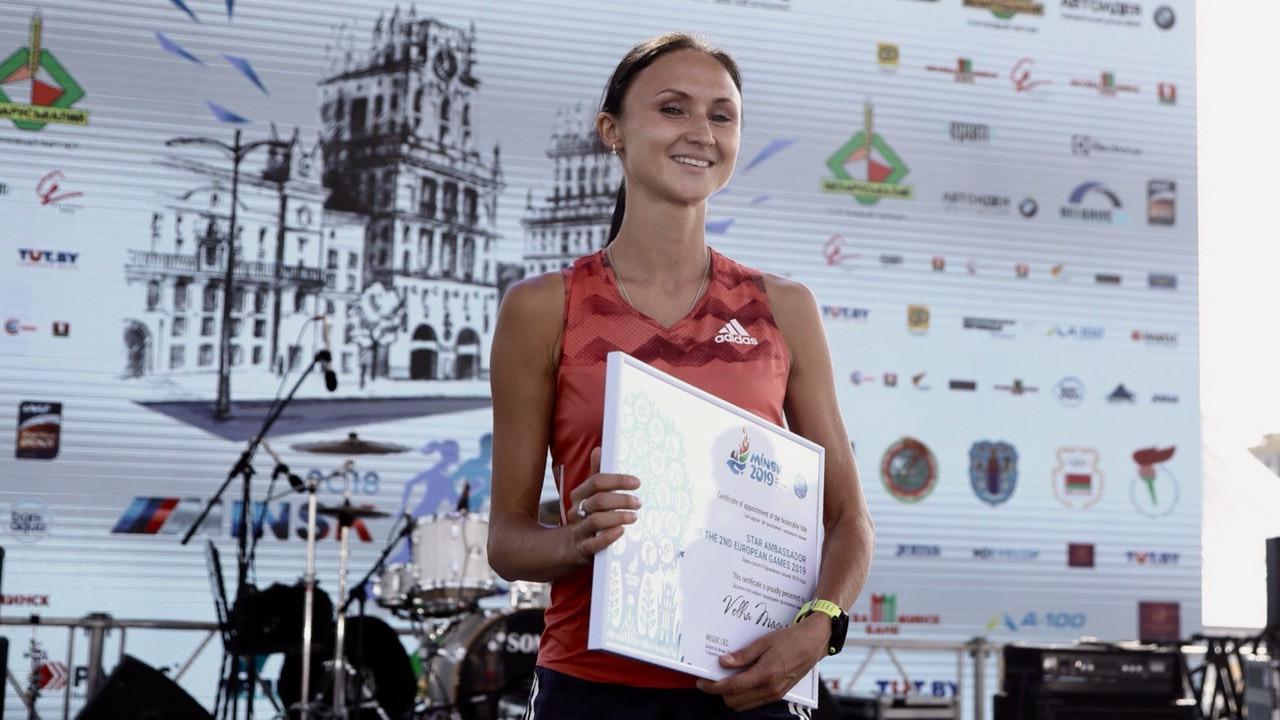 European marathon champion Mazuronak becomes latest Minsk 2019 ambassador