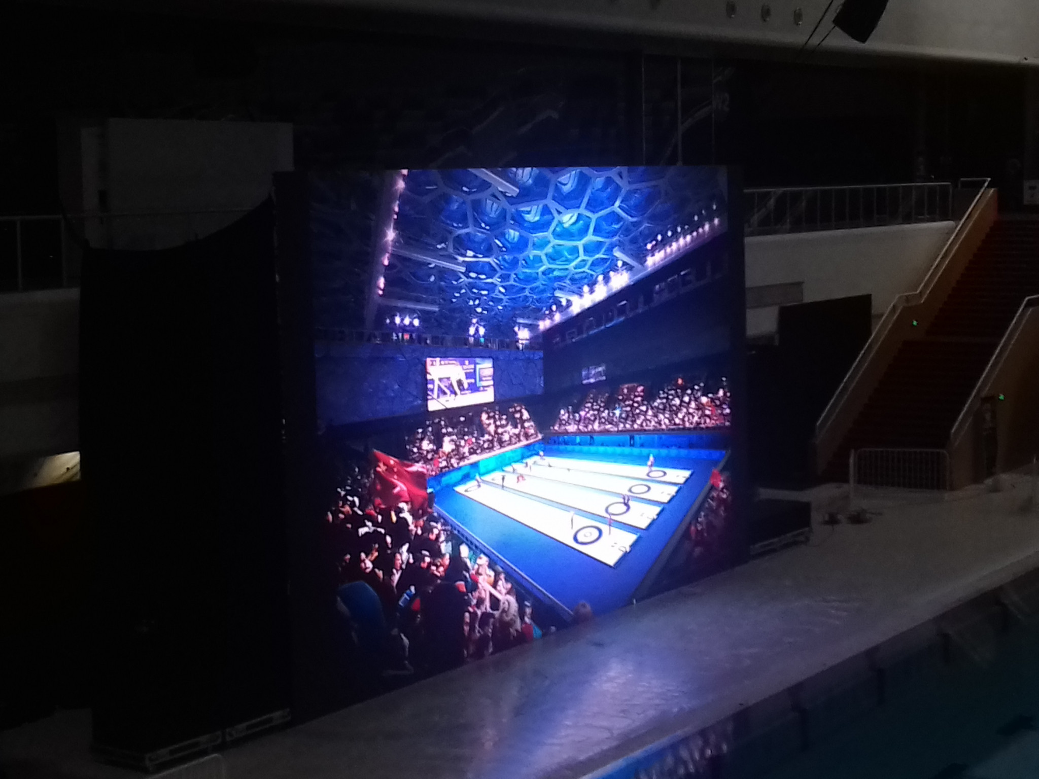 The concept for the curling venue was presented at the Water Cube ©ITG