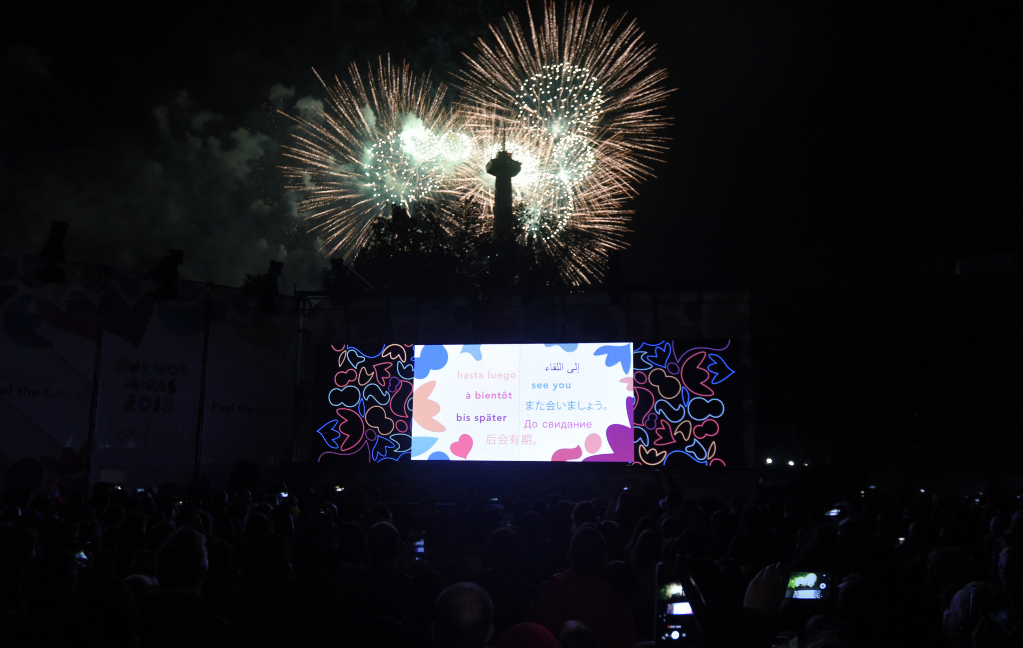 Final medals earned and shortened Closing Ceremony as Buenos Aires 2018 concludes