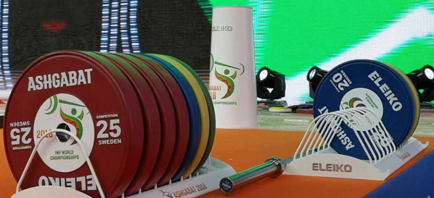 Ineligible weightlifters from the home nation, Turkmenistan, are being allowed to take part in the 2018 World Championships ©Ashgabat 2018