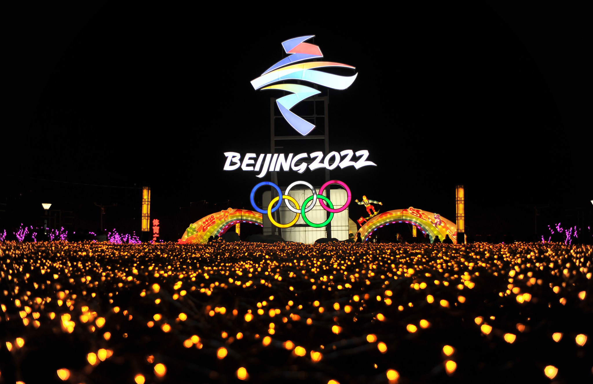 Beijing will host the SportAccord as the countdown continues to the 2022 Winter Olympics in China's capital city ©Getty Images