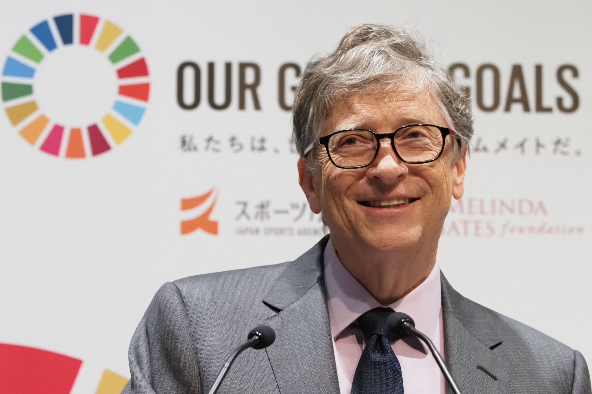 Bill Gates has signed a deal with Tokyo 2020 ©Getty Images