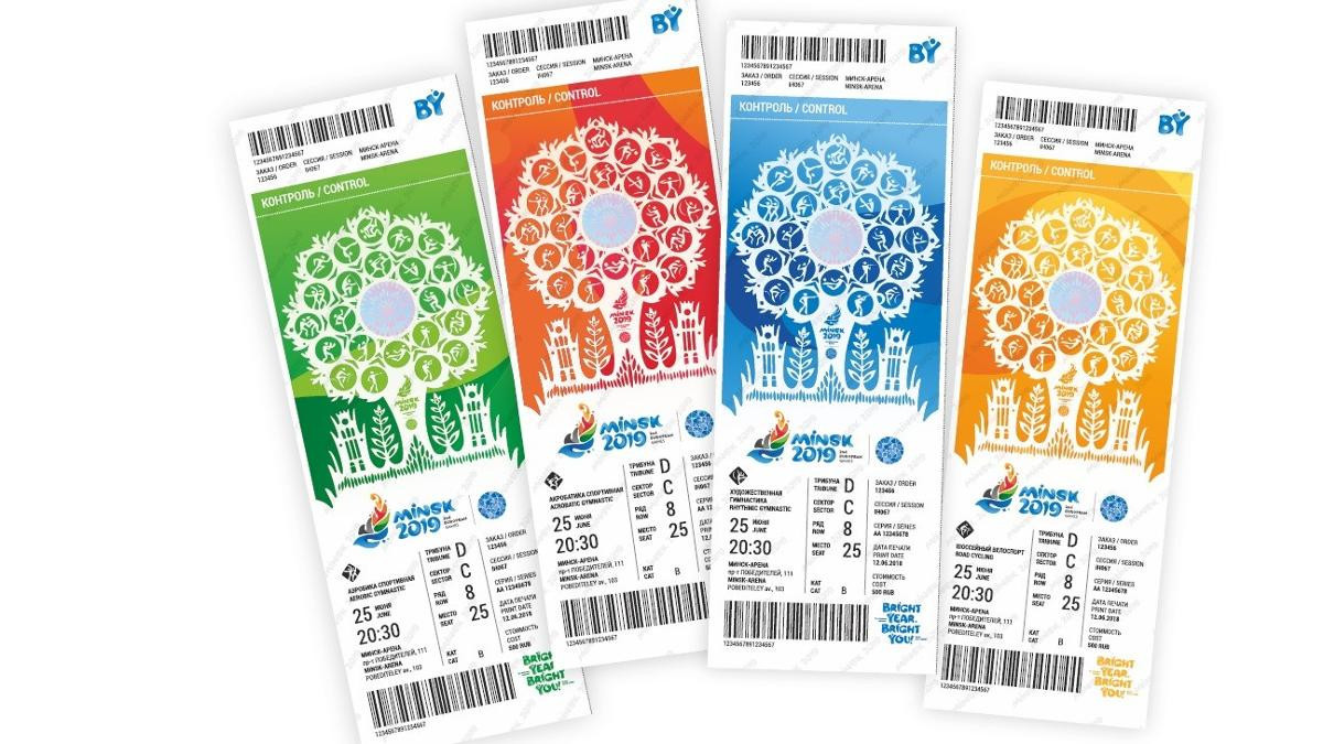More than 20,000 tickets have so far been sold for the Minsk 2019 European Games ©Minsk 2019