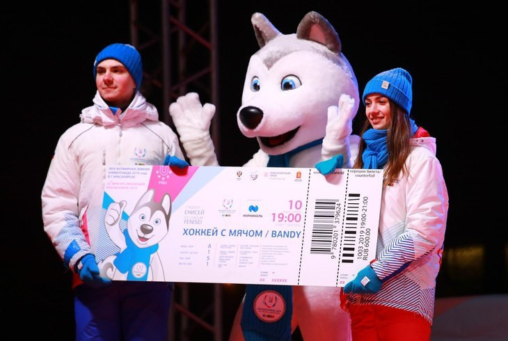 Tickets vary in price depending on the level of competition and popularity of the sport ©Krasnoyarsk 2019