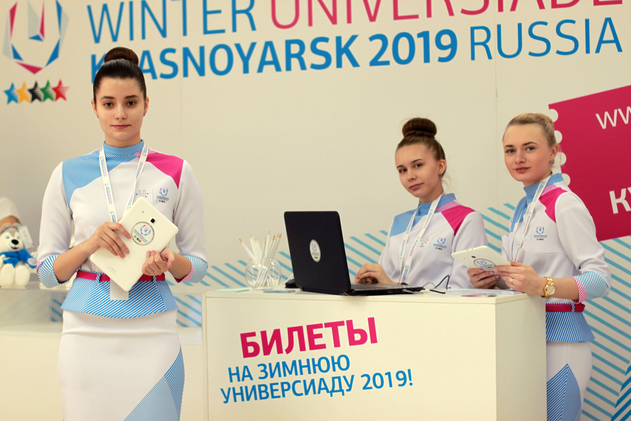 Tickets for Krasnoyarsk 2019 can be purchased in a number of different ways in Russia and the rest of the world ©Krasnoyarsk 2019
