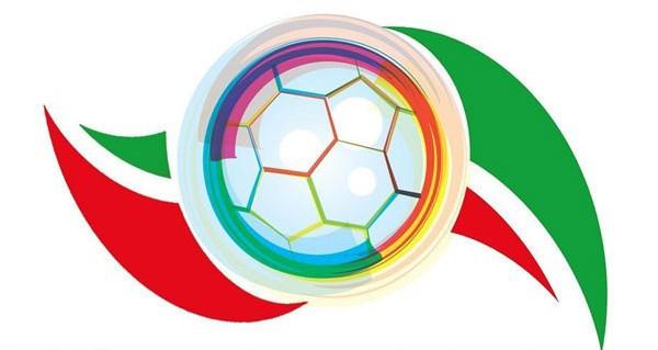 Heavy rain postpones play at International Federation of Cerebral Palsy Football Asia-Oceania Championships