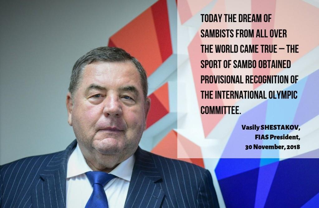 FIAS President Vasily Shestakov has claimed the sport has taken its most difficult step forward ©FIAS