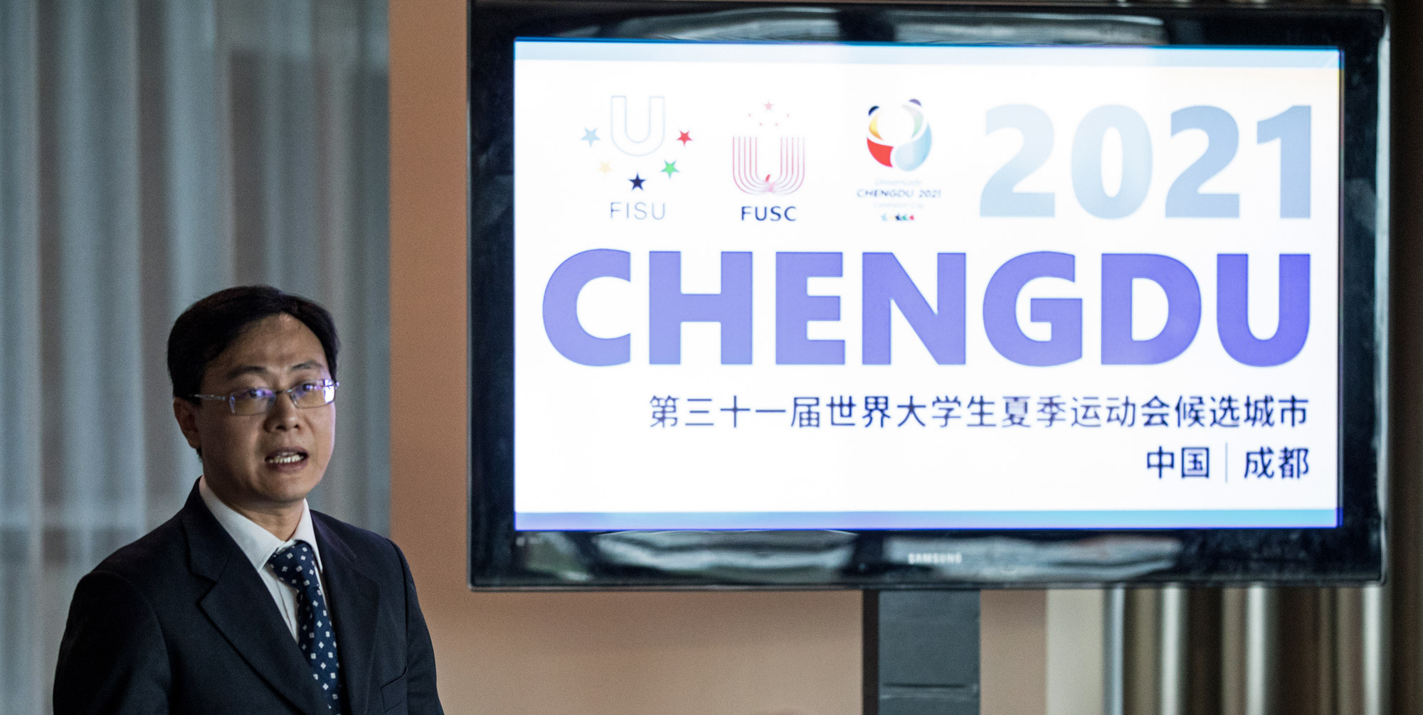 Chengdu to be named as 2021 Summer Universiade host