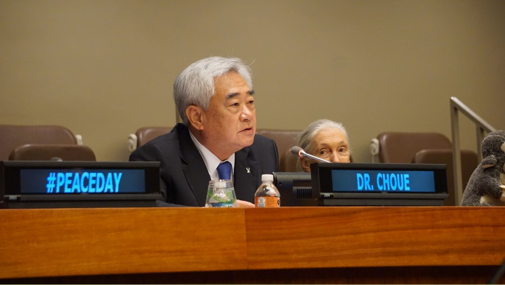 World Taekwondo President Chungwon Choue launched the THF at the United Nations headquarters in New York City in September 2015 ©World Taekwondo