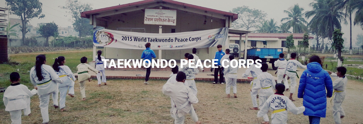 """The World Taekwondo Peace Corps was launched in 2008 with the theme of """"World Peace through the Great Taekwondo Spirit"""" ©World Taekwondo"""