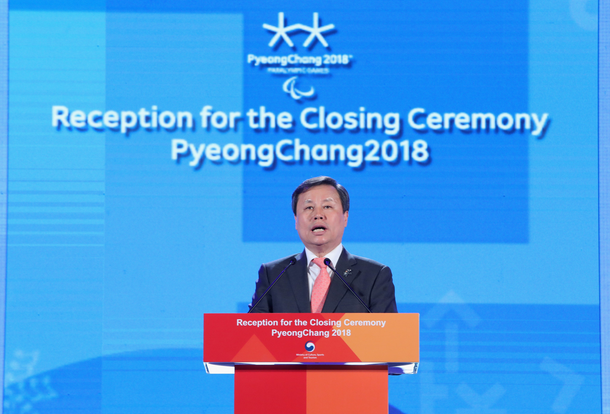 South Korean Sports Minister Do Jong Hwan said the neighbours would unite in women's basketball, canoeing and rowing ©Getty Images