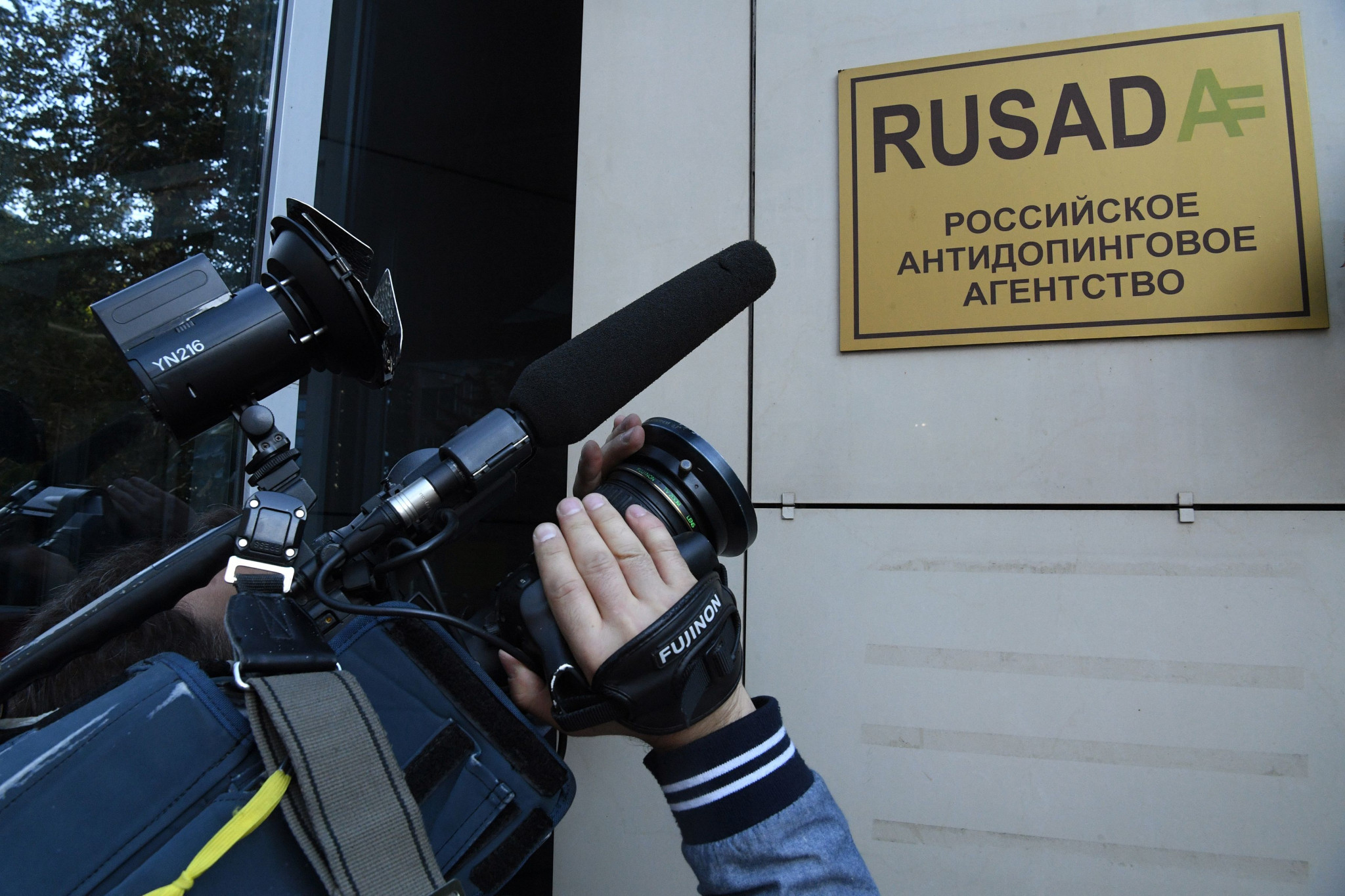 The reinstatement of RUSADA has prompted widespread debate ©Getty Images