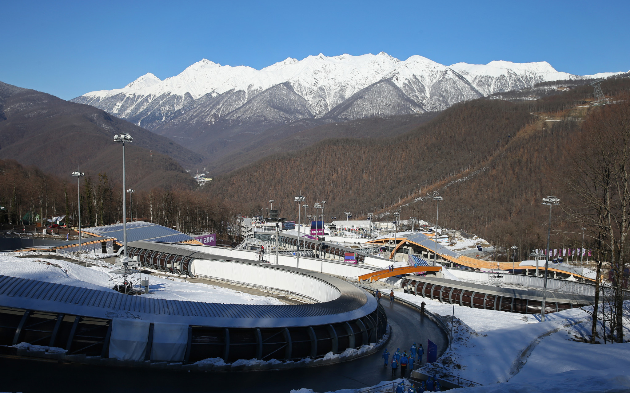 Russia has emerged as a contender to host the 2024 Winter Youth Olympic Games ©Getty Images