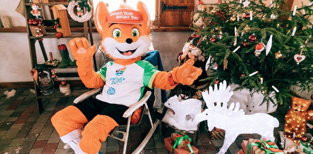 Lesik the fox was unveiled in November and is said to have come to earth from another planet in search of friends ©Minsk 2019