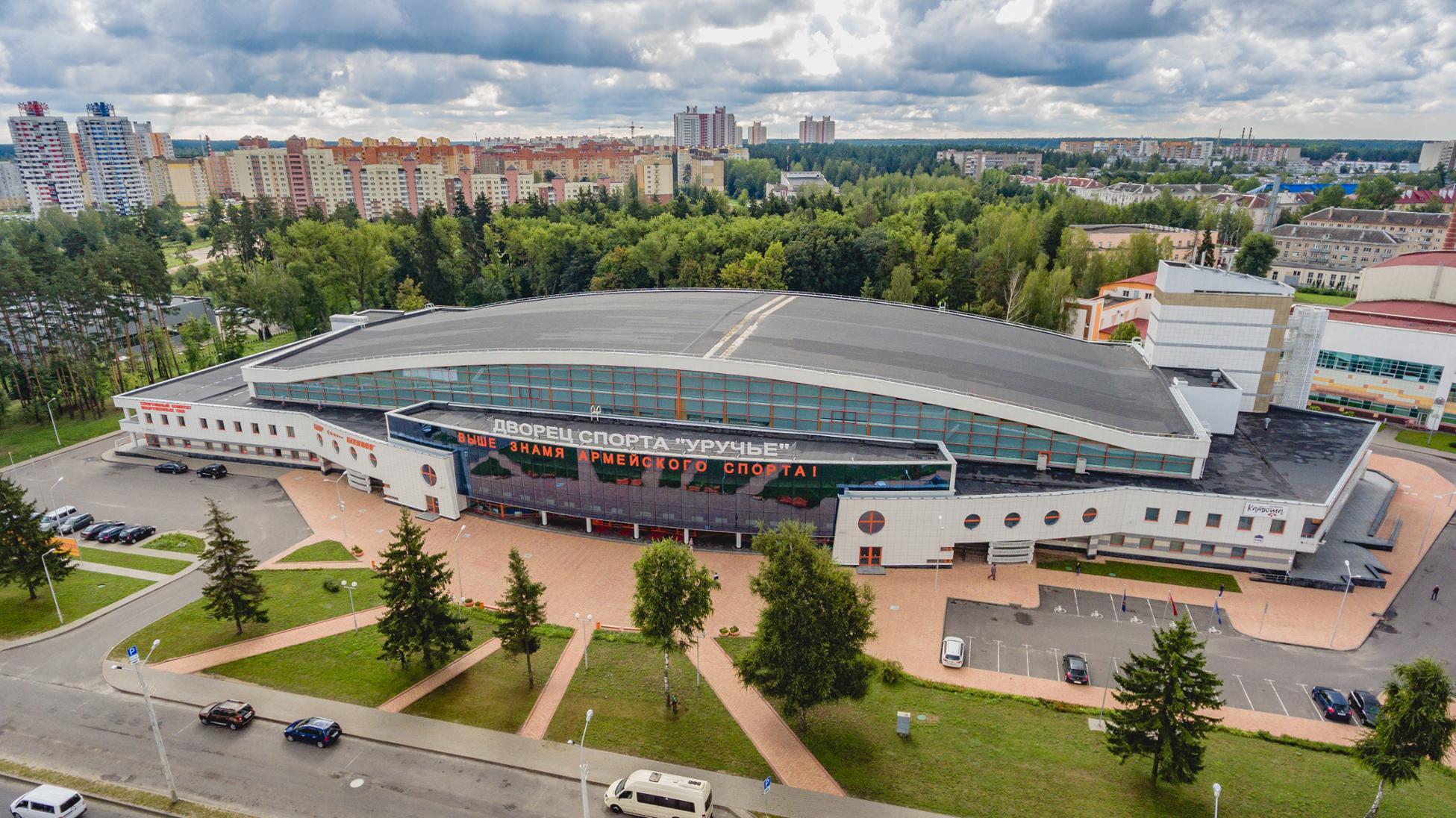 Uruchie Sports Palace