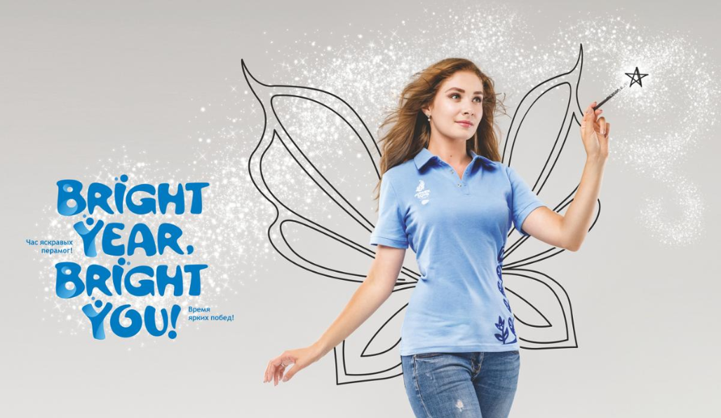 The uniform of the Minsk 2019 European Games volunteers has been designed by Yulia Latushkina and produced by Solo-Pinsk company ©Minsk 2019