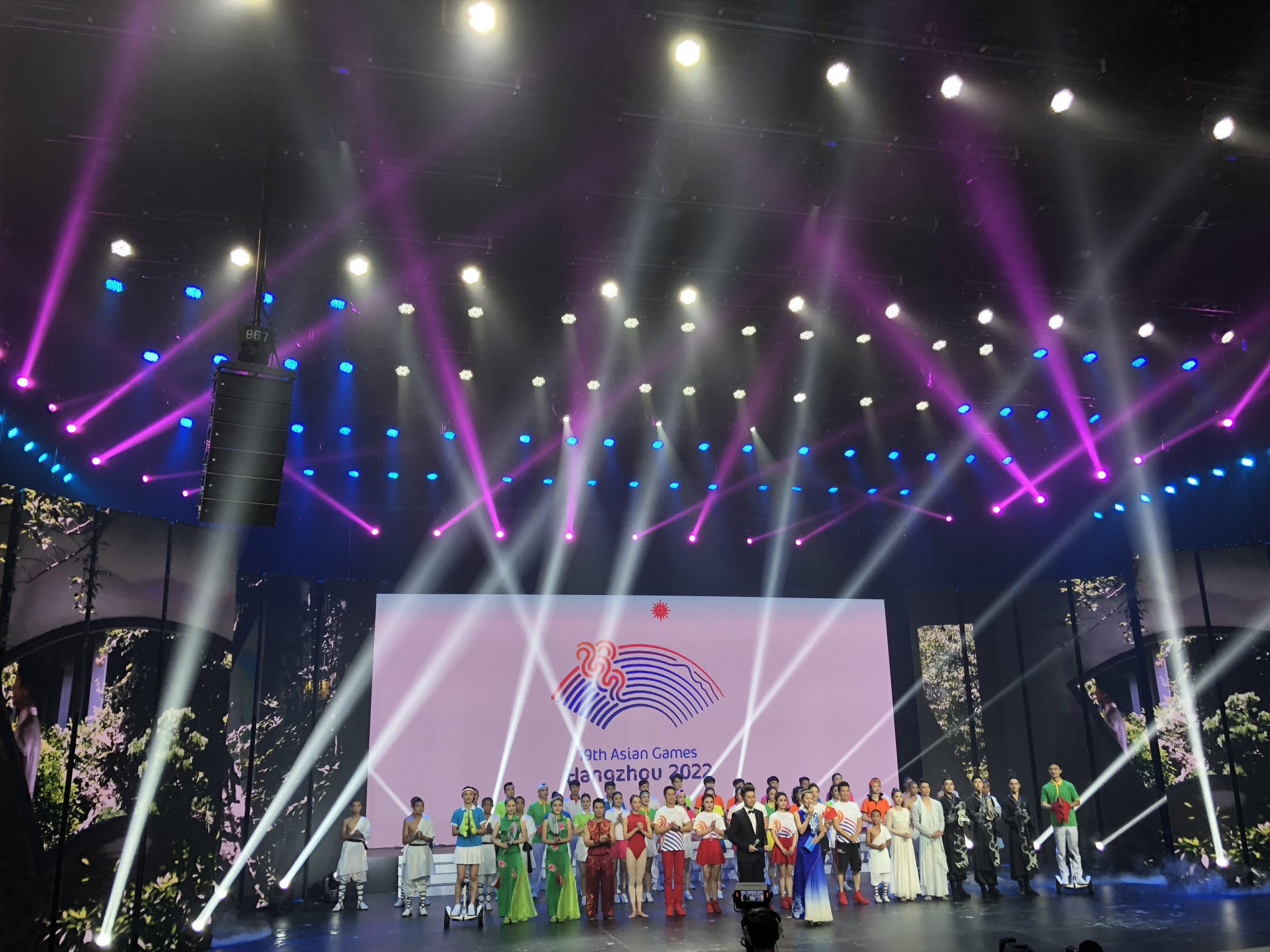 The Organising Committee of the 2022 Asian Games has begun searching for official sponsors ©OCA