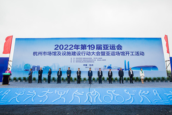 The Olympic Council of Asia has already declared that the 2022 Asian Games will be