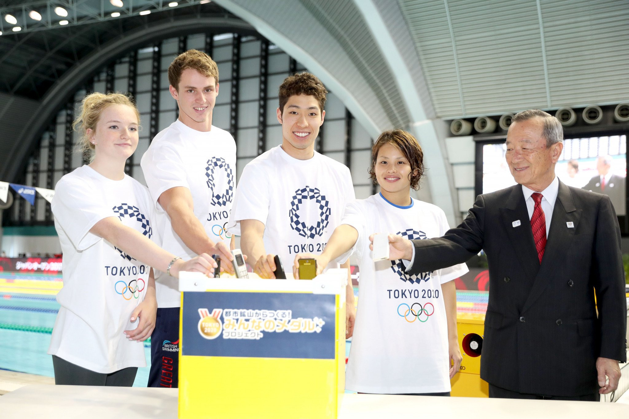 All the medals at the Tokyo 2020 Olympic and Paralympic Games will be made from recycled electronic waste ©Tokyo 2020