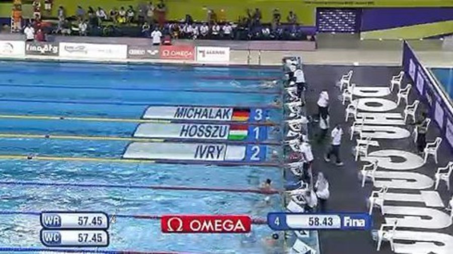 A graphic from a Qatari TV broadcast excluding the Israeli flag at a 2013 FINA World Cup event ©YouTube