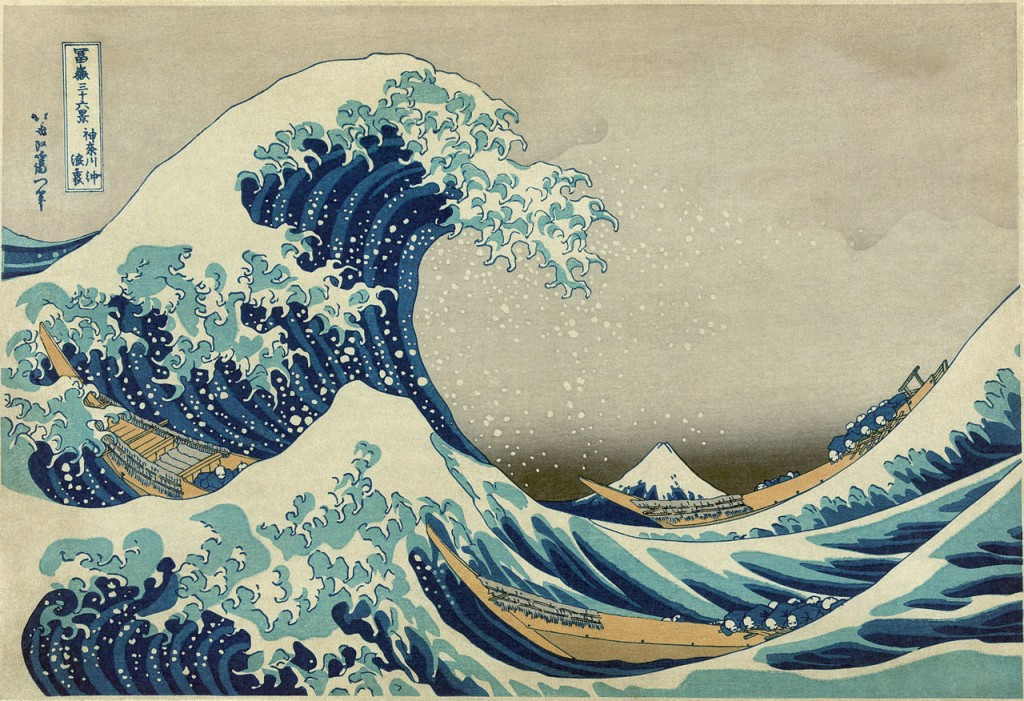 A famous picture of a wave in Japan, entitled the