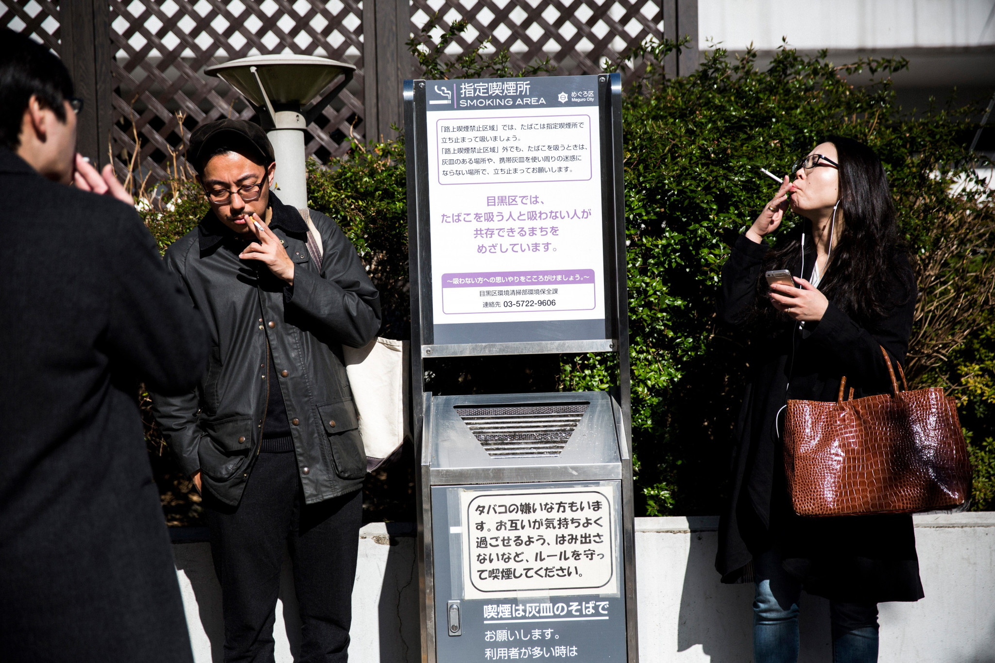 It is estimated that more than 20 million people in Japan still smoke ©Getty Images
