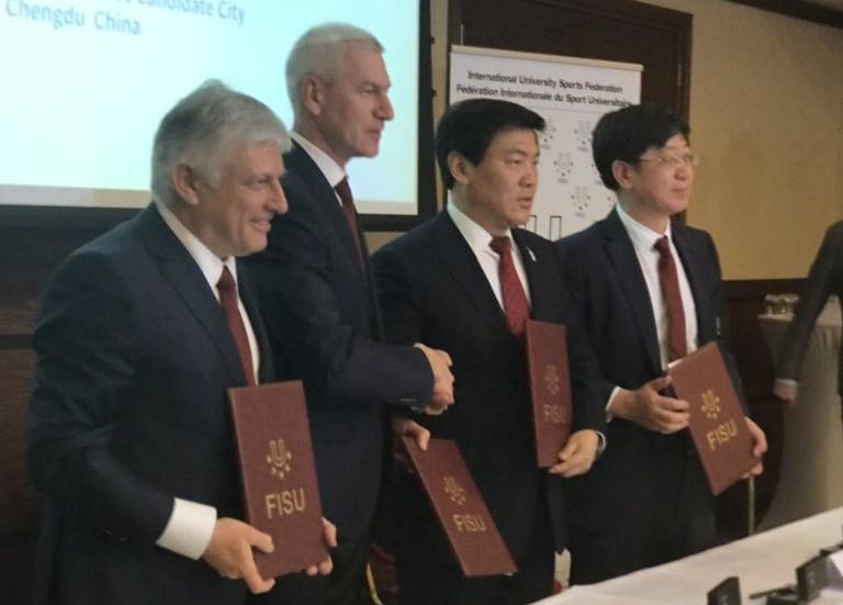 Chengdu confirmed as host of 2021 Summer Universiade