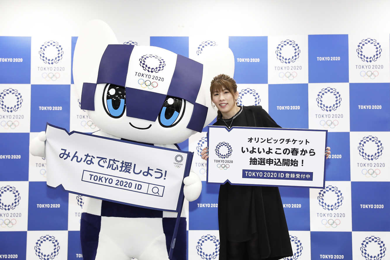 Tickets for the 2020 Olympic Games in Tokyo are expected be on sale to the public in Japan at the end of April - several weeks before they will be available internationally ©Tokyo 2020