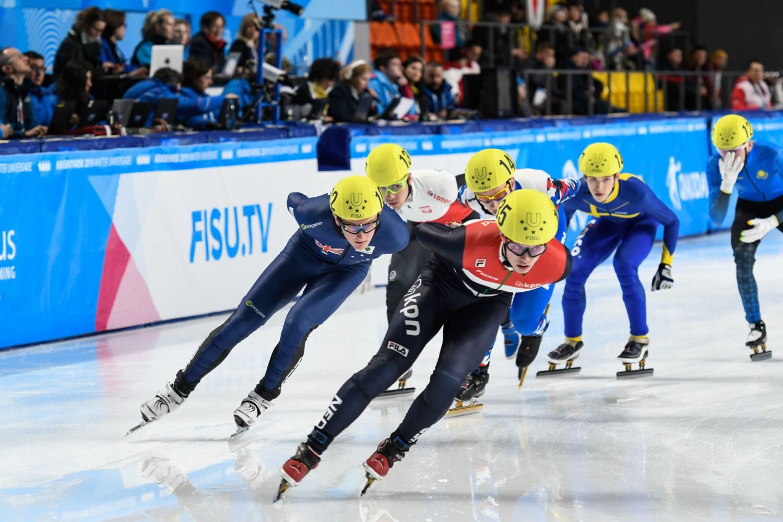 insidethegames is reporting LIVE from the 2019 Winter Universiade in Krasnoyarsk