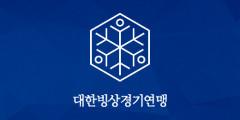 The Korea Skating Union has banned Kim Gun-woo for one month ©KSU